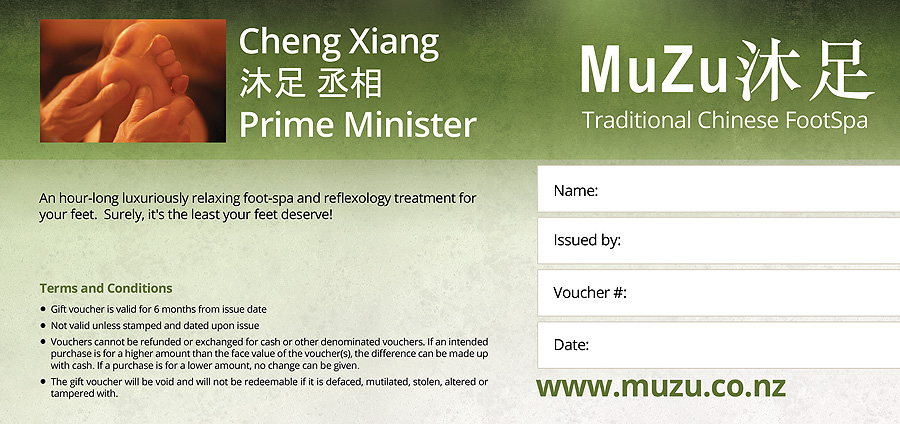 Prime Minister- Cheng Xiang